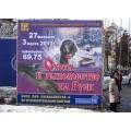 """Приглашаем на 33-ю Международную выставку """"Охота и рыболовство на Руси"""""""