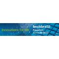 Мы посетили международные выставки 'Techtextil' и 'Texprocess' в Германии